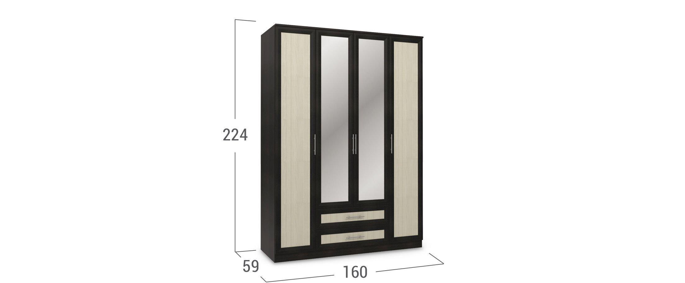 Шкаф 4-дверный с зеркалами Юлианна